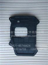 北京福田(戴姆勒)欧曼ETX蒸发器管路护罩总成/1B24981100004