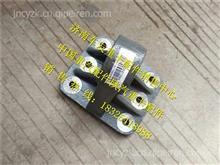 WG9925471044重汽豪沃A7油缸安装支架 /WG9925471044