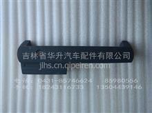 西安陕汽奥龙左侧面罩扶手/16100110048