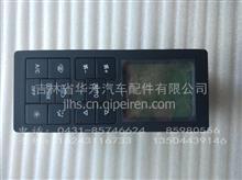 西安陕汽德龙F3000空调暖风操纵面板/DZ95189582361