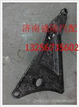 陕汽奥龙换挡杆支架/SZ924000713