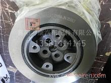 东风康明斯扭振减震器/3925567