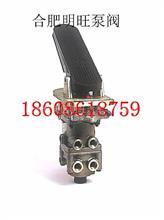WABCO脚制动阀厂家配件电话18608618759/各种车型刹车泵总成批发零售