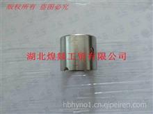 【132770】重庆康明斯康明斯K19发电机组齿轮室衬套/132770