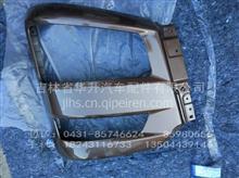 一汽解放J6P原厂保险杠右部杠头总成/2803040-91W