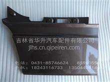 原厂一汽解放J6P原厂右车门下饰板(咖啡金)/6101520-D04