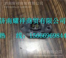 LG1613840130重汽豪沃HOWO轻卡空调暖风电阻/LG1613840130