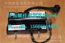 LG9704810003重汽豪沃HOWO轻卡牌照灯/LG9704810003
