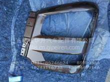 一汽解放J6P原厂保险杠左部杠头总成/2803035-91W