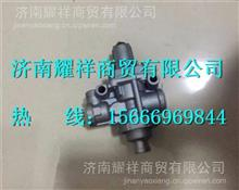 LG9700360002 重汽豪沃HOWO轻卡配套调压阀/LG9700360002