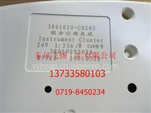 东风老款天龙DCI375雷诺殴三电控发动机电子组合仪表板总成