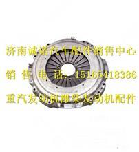 重汽豪沃430离合器从动盘AZ9725160300/重汽豪沃430离合器从动盘AZ9725160300