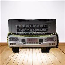 【8406005-C1102】原厂东风天锦三代保险杠总成8406005-C1102