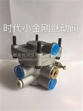 北汽福田时代小金刚继动阀  各种车型泵阀定做批发零售/电话18608618759