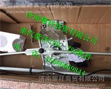 中国重汽豪沃T7H原厂雨刮连杆及电机总成/WG1661740022