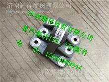 WG9925471044重汽豪沃A7油缸安装支架/WG9925471044
