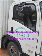 D912东风沃特玛驾驶室黑色轮罩大运运途征途特商驾驶室轮眉/843102-5022
