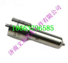 重汽D10发动机喷油泵专用油嘴偶件/VG1500080126