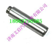 重汽D10发动机气门导管/VG1540040008