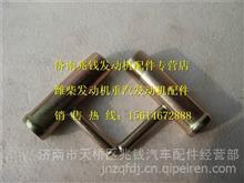 VG1500060045重汽发动机EGR分水管三通