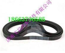 重汽发动机发电机多楔带皮带/VG1500090066