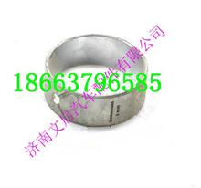 重汽发动机凸轮轴衬套/VG1246010042