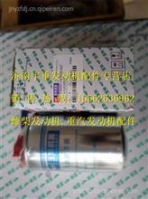 F5A00-1105100-937玉柴4F发动机柴油滤芯器/F5A00-1105100-937