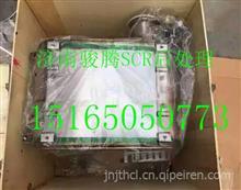 潍柴WP10国四国五发动机SCR催化消声器/610800220058