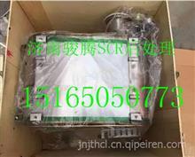潍柴WP10国四国五发动机SCR催化转化器/610800220024