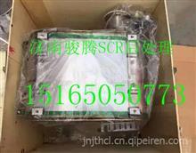 潍柴WP10国四国五发动机SCR连接管/612640130134