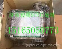 潍柴WP10国四国五发动机SCR排气管总成/610800220001