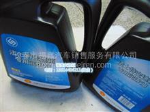 法士特专用油80W-90 4升