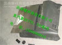 WG9918950222重汽豪沃T7H分体式挡泥板后总成/WG9918950222