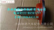法士特小8档9.1012.16档重汽变速箱10档12一轴压盖一轴盖油封锻钢/JS180-1701040-3