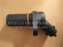 柴油电喷BOSCH曲轴位置传感器玉柴潍柴锡柴/0281002315/61263