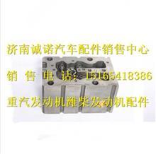 重汽欧Ⅲ四气门发动机气缸盖AZ1540040002/重汽欧Ⅲ四气门发动机气缸盖AZ1540040002