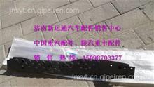 欧曼GTL驾驶室地毯压条/H4512020002A0