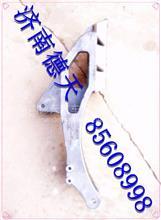 陕汽德龙X3000原厂 左悬置支架DZ13241440147/DZ13241440147