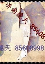 陕汽德龙X3000 原厂右悬置支架DZ14251440148/DZ14251440148