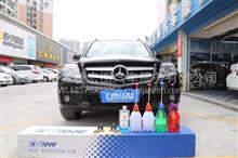 深圳隐形车衣奔驰GLK300全车透明保护膜施工细节展示/奔驰GLK