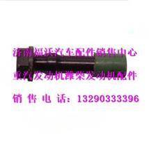潍柴WD615-28、29连杆螺栓/81500030023
