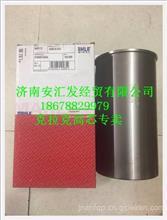 马勒发动机潍柴斯太尔国三气缸套(马勒发动机配件)/61500010344