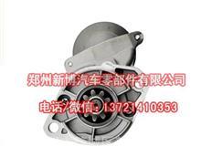 五十铃SH120-5/SK135 SH120A3 五十铃700P起动机