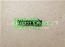 重汽曼MC07连杆螺栓080V90490-0028/080V90490-0028
