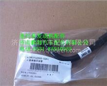 重汽曼MC07滤清器回油器081V12305-5261/081V12305-5261