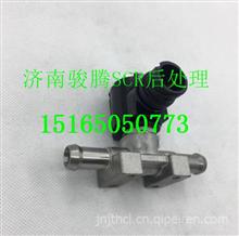 解放J6尿素罐加热电磁阀冷却水电磁/3754110-KN2H1