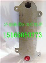 VG1246070012重汽豪沃A7机油冷却器/VG1246070012