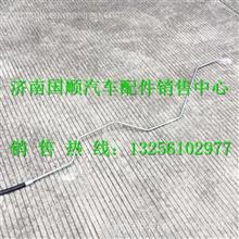 3806040-10W解放J6L方向机高压油管液油管/3806040-10W