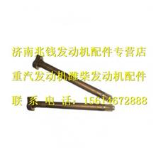 WG9231340227重汽豪沃后制动凸轮轴(右)/WG9231340227
