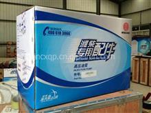 13061680潍柴道依茨  水泵皮带轮/13061680
